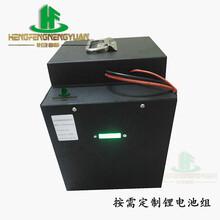 厂家批发24V锂电池组电动车24V60AH磷酸铁锂电池AGV车锂电池组图片