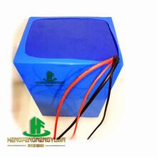 厂家批发供应26650磷酸铁锂电池组48V30ah电动车锂电池组图片