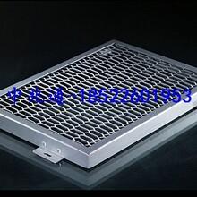 批发供应拉伸铝单板/拉网铝板