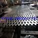 热卖奥迪4s店菱形穿孔铝单板