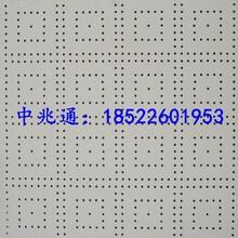 天津墙体附着声屏障安装价格