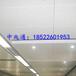 天津地鐵站通道兩側鋁單板幕墻
