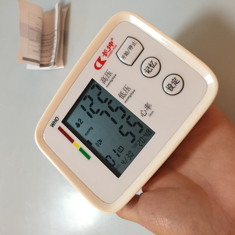 电子血压计的正确测量方式电子血压仪供应
