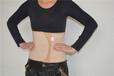 生产供应产后收腹带束腹带束腰产妇束腹带顺产剖腹产专用s009全弹