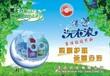 洁迈品牌洗衣液北京第一品牌