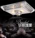 立太照明吸顶平板低压水晶灯带LED带分控客厅灯饰