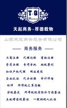太原专职代账报税,增资验资,税务咨询
