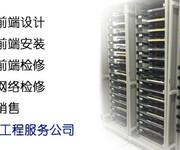 有线电视前端工程,有线电视网络检修广州明视讯图片