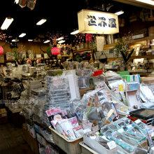 从深圳蛇口港进口大柜的日本的厨房用品报关代理