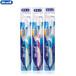 江苏扬州牙刷厂家招商牙刷批发低价2系列软毛牙刷
