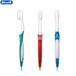 牙刷厂家招商2系列低价牙刷批发