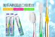 牙刷生产厂家直供扬州美乐a牙刷透明低价牙刷MS-A04