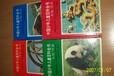 北京二手书回收