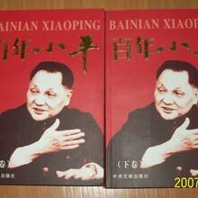 回收旧书,北京西城区收书,上门收购旧书价格图片