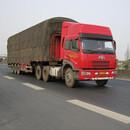 无锡到上海货运公司运价最低的整车零担