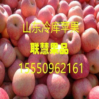 精品富硒王苹果精品水晶红富士