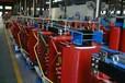 SG10H级绝缘非包封干式变压器/山东嘉和电气/10KV变压器直供