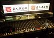 音乐无国界,音乐无种群——古琴老师走进杭州宏人录音棚