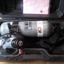 正压空气呼吸器RHZKF6.8L/30