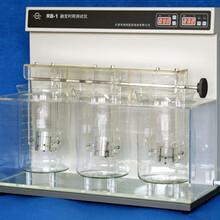 融变时限测试仪RB-1实验室固体融变时限测定仪