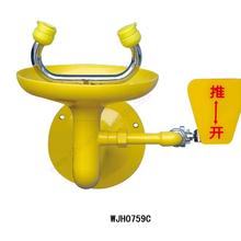 医用标准型壁挂式洗眼器WJH0759C入墙式不锈钢洗眼器