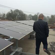 光伏发电让您的屋顶能发电会赚钱