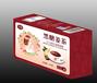 黑糖姜茶生产厂家,大量批发,价格优惠,黑糖姜茶功效与作用