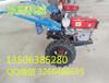 宁夏银川18马力手扶拖拉机小型耕田拖拉机