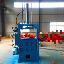 北京房山10吨液压打包机纸壳液压打包机价格