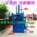 河南洛阳40吨液压打包机纸板液压打包机价格表
