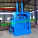 北京魯豐機械不銹鋼液壓打包機立式廢紙打包機