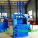 安徽滁州80噸鋁合金打包機廠家小型液壓打包機