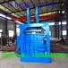 福建厦门40吨双缸废纸打包机废金属液压打包机
