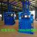 福建漳州80吨废金属压块机金属废料块机