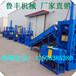 浙江杭州60噸廢銅液壓打包機廠家液壓打包機價格
