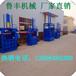 福建宁德120吨废纸液压打包机废纸液压打包机厂家