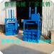江西新余20吨废纸液压打包机供应厂家废纸液压打包机