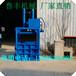 湖北荊州40噸液壓打包機生產廠家廢紙打包機