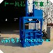 江苏南通60吨中草药液压打包机布匹液压打包机