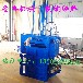 福建漳州80吨废纸液压打包机半自动废纸打包机