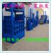 青海海西废纸皮打包机液压废纸打包机价格
