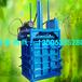 西藏40吨双缸废纸打包机废金属液压打包机