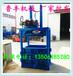 青海海南销售液压打包机制造秸秆液压打包机