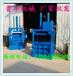 云南保山廢紙液壓打包機價格半自動廢紙液壓打包機