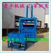 湖南30噸立式廢紙打包機液壓金屬打包機