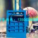 上海棉花液壓打包機服裝液壓打包機
