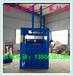 河北廢金屬液壓打包機廢品液壓打包機