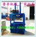 广西废金属液压打包机油漆桶打包机