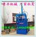 福建废金属液压打包机编织袋液压打包机