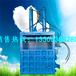 四川废纸板液压打包机40吨双缸废纸打包机